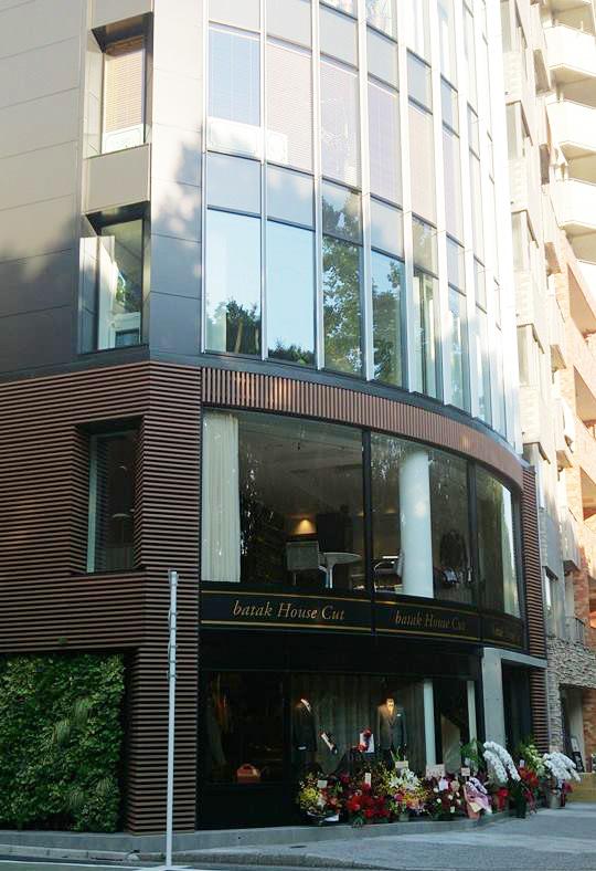 初雁歯科クリニックは、Gyoen R 4階です